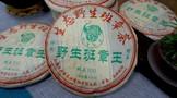 老班章普洱老茶盘点:大白菜班章特二号、04年八角亭班章、06年兴海野生班章王,哪一款是你的最爱?