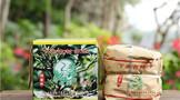 下关8年陈年老茶,高端稀有珍品,值得收藏!