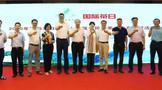 【通知】关于邀请共同开展2021年国际茶日暨第十三届全民饮茶日广东区域活动的通知