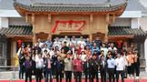 东莞市茶文化促进会驻福鼎办事处揭牌成立