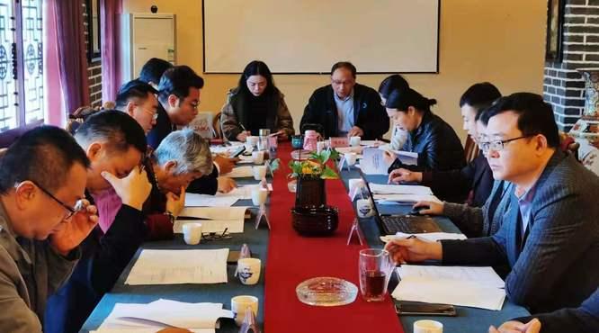 《藏茶煮泡及调饮方法》省级地方标准专家评审会在雅安圆满召开