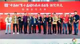 """在春天启航!""""中茶杯""""第十一届国际鼎承茶王赛春季赛报名开启!"""