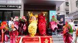 中吉号龙华康乐形象店迎来了隆重的开业盛典