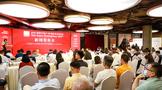 【亚太展讯】 2021春季广州茶博会5月27-31日广交会展馆C区举行