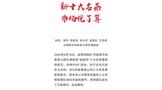 锐评:《中国新十大名茶排名》——究竟是市场说了算还是纯属自娱自乐