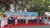 2021年国际茶日暨第十三届全民饮茶日广东主会场活动取得圆满成功