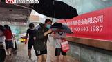 东和茶叶向荔湾石围塘街道捐赠100万元购买紧缺抗疫设备和困难群众帮扶