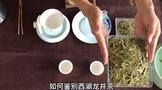 Ru he jian bie long jing ch...