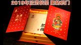 2019年泾渭茯茶 肥猪拱门 黑茶