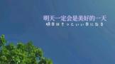 """【云约茶短视频】茶人丸子-""""茶缘"""""""