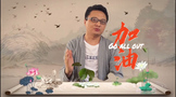 云约茶短视频投票环节:终极一票就等你了●!