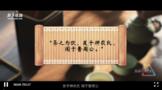 《老冯寻宝》第一季《秦岭茶记》汉中西乡篇