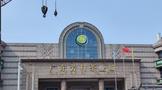 芳村大益茶炒作爆雷调查:有交易平台称亏损超千万 广州官方已介入调查