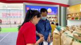 下关沱茶【2021昆明茶博会】好茶已沏,只待您来●!