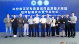 聚焦云南省茶叶流通协会两大专业论坛,助力云南茶产业陶产业融合发展