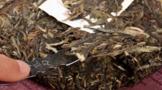 什么是茶叶的内含物质?