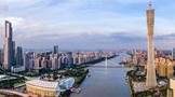 """国际消费中心城市  全球茶业""""风向标"""" 2021广州茶博会11月25-29日举行"""