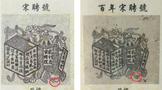 解读号级茶、印级茶、七子饼代表作,读懂它们,才清楚普洱茶体系传承