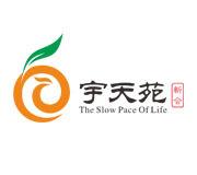 宇天苑logo