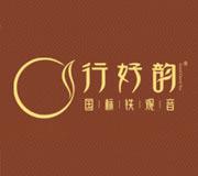 行好韵logo
