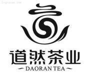道然黑茶logo