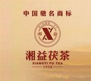 湘益茯茶logo