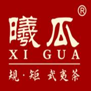 曦瓜logo