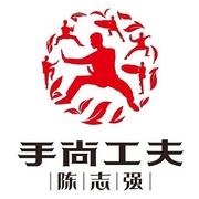 Shou shang gong fu 424