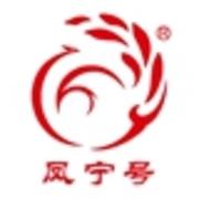 Feng zhu hao logo fu ben