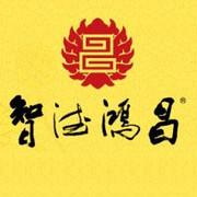 Zhi de hong chang 204