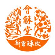 会和堂logo