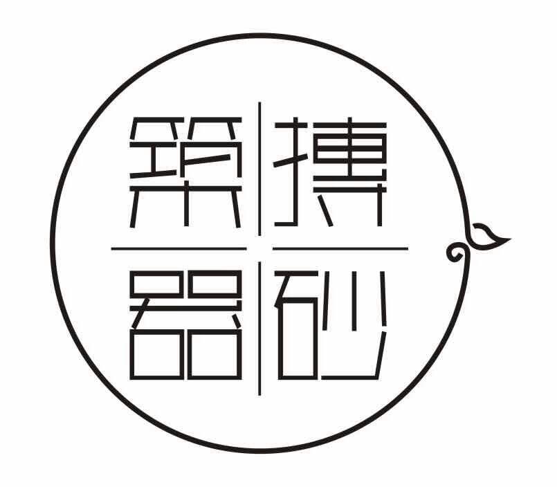 Wei xin tu pian 20180706012849