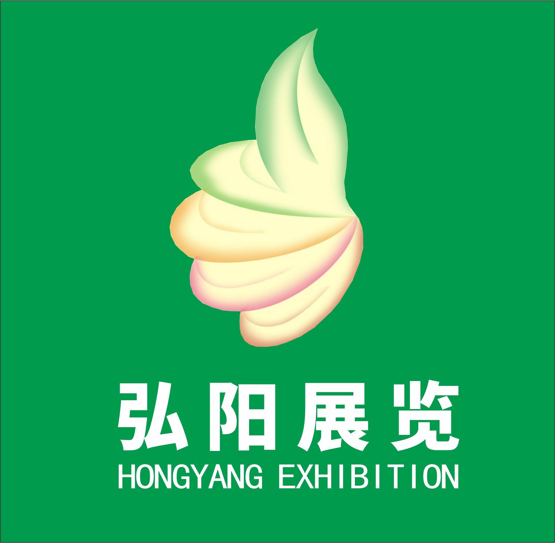 Hong yang zhan lan logo lu di