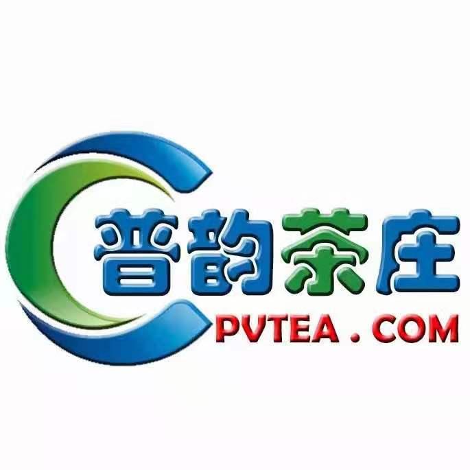 普韵茶庄 PVTEA