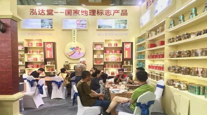 世界的食材——新会陈皮,泓达堂巡展济南站