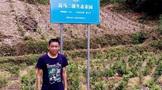 Wei biao ti 6