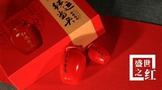 """佛殿山奇茶——""""红运当头"""""""
