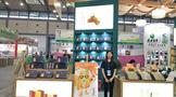 西安国际茶业博览会——柑普茶走红