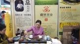 道然茶业参展青岛(城阳)茶文化博览会