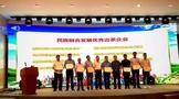 """怡清源安化黑茶被评为""""民族融合发展优秀边茶企业"""""""