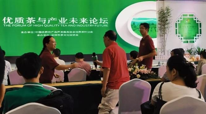 生态好茶,长盛川湖北青砖茶的专题推介