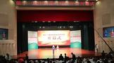 味独珍茶业连续5年荣获中国茶业百强排行榜!