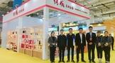 第六届中国茶博会 传成以清新淡雅风格亮相,受众人关注!