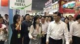 2018第九届广东农博会在广州琶洲会展举行