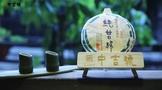 中吉号广州茶博会,超美孔雀茶仙子