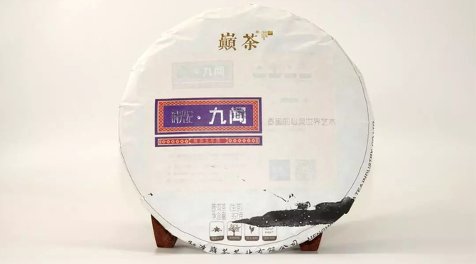 新品上市 2018巅茶——时光纪 · 九闻
