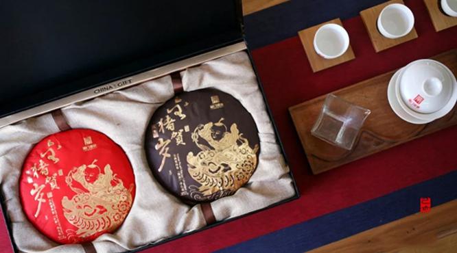 2019年生肖纪念茶蒲门茶业【金猪贺岁】隆重上市