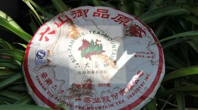 六山御品原茶:通过日本320项食品安全检测