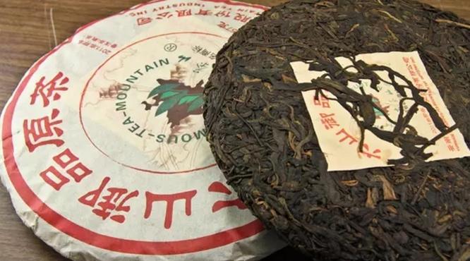 【产品介绍】六山御品原茶