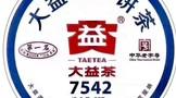 4736471 eaef2fd3e2f79d86ad8...